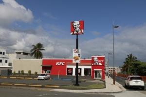 KFC|パリパリ旨塩チキンの口コミ感想!美味しい評判は本当?